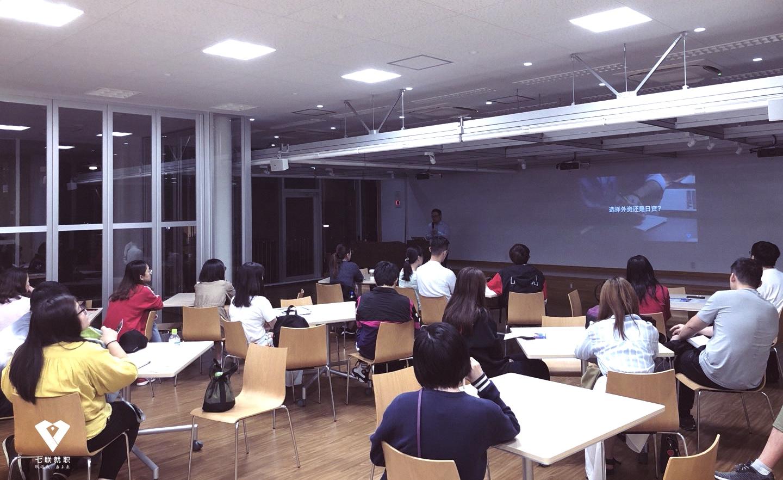 筑波大学就职讲座