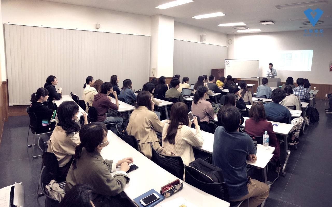 早稻田大学就职讲座