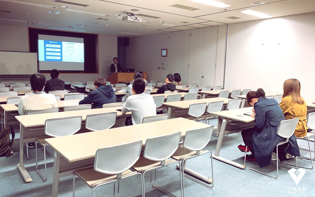 神户地区就职讲座