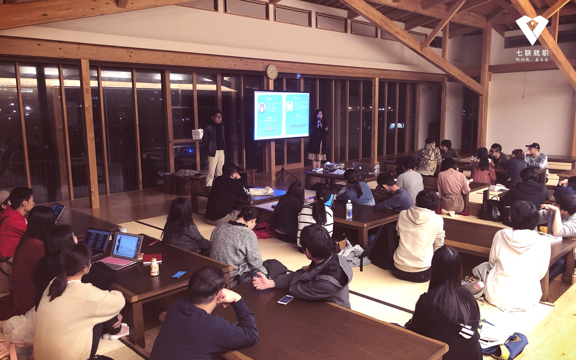 九州大学就职讲座